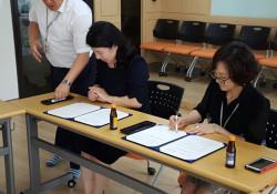 8월9일 '미사맘스클럽 업무협약식' 진행