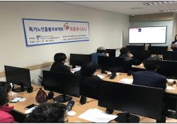 독거노인돌봄프로젝트 '효콜(孝-CALL)'
