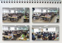 2018년 7월 성인 자원봉사 기초교육